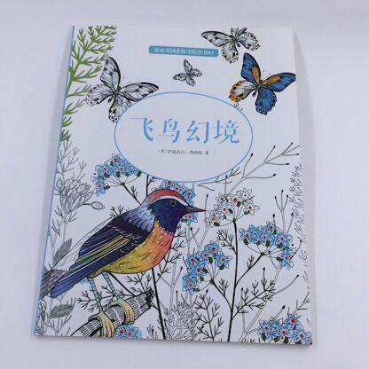 Mandala tegnebog malebog til voksende og børn
